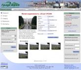 GradStroy_Design_ApptPage