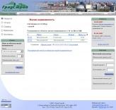 GradStroy_Design_ListPage