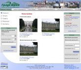 GradStroy_Design_Novostr_PZ
