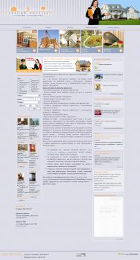 l-rielt.ru - главная